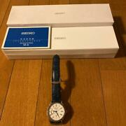 Seiko Sarw005 Limited Edition Date Box Automatic Mens Watch Authentic Working