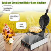 Electric Non-stick Ice Cream Waffle Cone Maker Machine With Timer 110v Sliver
