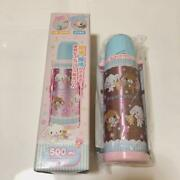 Sugarbunnies Thermos Canteen 500ml From Japan Tracking Number