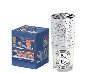 New Rare Diptyque Lantern For Standard 190g Candle Carousel