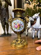 Louis Xvi Late 19th Century French Painted Porcelain And Gilt Bronze Figural Vase