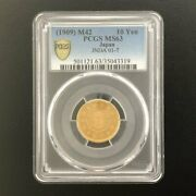 Vintage 42nd Year Of Meiji Near 7 New 10 Yen Gold Coin With Slab Appraised