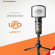Infrasonic Ufo Mini All-in-one Broadcast Usb Powered Condenser Microphone