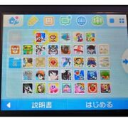 New Nintendo 3ds Ll Monster Hunter Cross Console Color Blue Used Japan Model