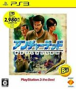 Ps3 Fleet Disappeared Uncharted Golden Sword Ps3 The Best
