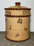 Montana Lifestyles Montana Silversmith 2003 Canister Covered Jar 6andrdquo Read Descr