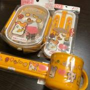 Lunch Set Points Totko Hamtaro From Japan