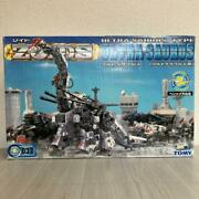 Rare Unasynthesed Zoids Ultra Zaurus First Time Only With Card From Japan