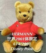 Used Hermann Winnie The Pooh Plush Toy Only 2001 Standing 38cm Sitting 30cm