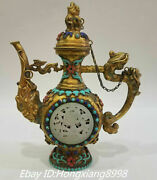 9and039and039old Bronze 24k Gold Turquoise Gem White Jade Dragon Beast Wine Tea Pot Flagon