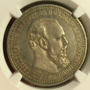 Russia Silver 1 Rouble Ruble 1892 A.g. Ms 61 Ngc Choice Uncirculated