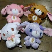 Sugarbunnies Plush Doll From Japanex Condition