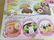 Donut Cooking Sugarbunnies From Japanex Condition