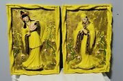 Vintage Mid-century Oriental Asian Woman And Man Chalkware Wall Plaques 17 X 12