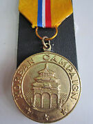 Philippines Korean Campaign Medal 1950-1954 Type 2 In Case Of Issue Medal