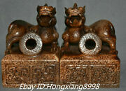 4and039and039 Unique Pure Natural Hetian Jade Dragon Beast Dynasty Seal Stamp Signet Pair