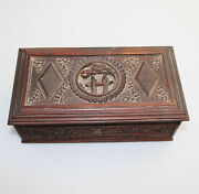 An Attractive Antique Oriental Chinese Wooden Carved Box C.1900+