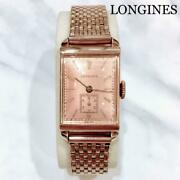 Rare Longines Hand-wound 1943 Gon Antique Brand Wristwatch Working Products