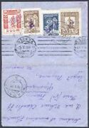 Georgia 1923 Cover/four Different Stamps/tbilisi