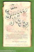 D18. Set Of 1894 Singer Sewing Machine Costume Of All Nations Cards