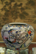 Antique Wucai Fine Unmarked Planter Vase Jar Hand Painted Peacock Birds On Tree