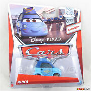 Disney Pixar Cars Ruka 2013 Chase From The Airport Adventure Collection 7 Of 7