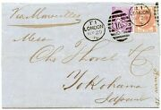 Rare 1870 Cover To Japan With 6d Mauve+ 10d Red-brown Tied London 106 Duplex