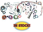 American Autowire 500878 - 1969-72 Chevy Nova Classic Update Wiring Harness