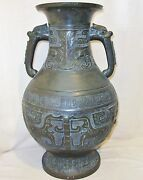 Big 23.6 Chinese Archaic Style Bronze Vase W/ Beast Faces Phoenixes And Dragons