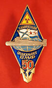 Soviet Naval Academy Chemical And Nuclear Weapons Department 50anniv Russian Badge