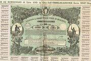 Italy City Of Barletta Gold Loan Stock Certificate 1870 220 Coupons