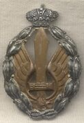 Wwii Italian Air Force Gold Assault Combat Qualification Badge By Bomisa