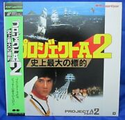 Project A Ii Jackie Chan - Japanese Original Laser Disc