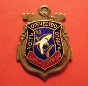 Russia Navy Northern Fleet Badge 18th Division Of Nuclear Submarines Naval Award