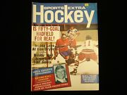 February 1973 Sports Extra Hockey - Vic Hadfield Cover