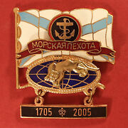 Russian Soviet Ussr Naval Infantry Badge Marines Navy Russia Spetsnaz Large Mdl