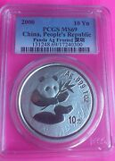 2000 China Silver Panda 10 Yuan Pcgs Ms69 Frosted Ring