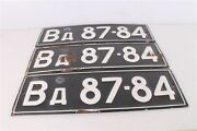 Vintage Old Expired Bulgarian Bulgaria Set Of 3 Car License Plates With Stamp.