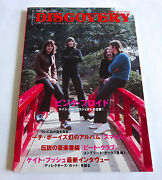 Pink Floyd The Dig Discovery Japan Special Book Mook 2011 Kate Bush Beach Boys
