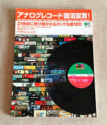 Rock Analogue Vinyl Records 100 And Audio Japan Photo Book 2001 Dcc Mfsl Player