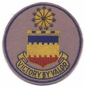 Wwii Usaaf 20th Fighter Group, 8th Air Force Jacket Patch