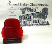 Cabochon Heisey Display Sign Anniversary Edition