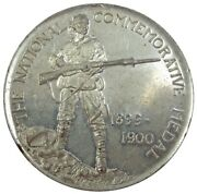 1900 Britain South African War National White Metal 45 Mm Commemorative Medal