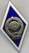 Soviet Russian Medal Badge Sterling Silver Academy Badge 1159