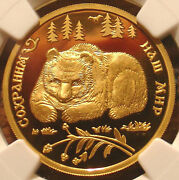 Ngc Pf 69 Russian 1993 Gold Coin Bear Proof Beauty Pure Gold Soviet Russia L@@k