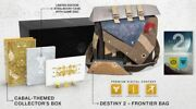 Destiny 2 Collectorand039s Edition Playstation 4 Pre-order Sold Out Everywhere
