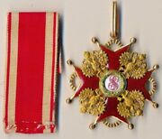 Russian Imperial Antique Badge Medal Order St. Stanislav Gold 2nd 1493b