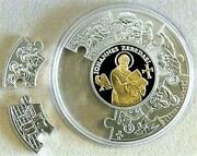 2011 Silver Liberia 30 Proof 5 Oz Apostle John Puzzle Only 800 Minted