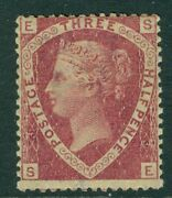 Sg 51 1andfrac12d Rose Red Plate 3 Lettered Se Fine Unmounted Mint With Good Deep Colo