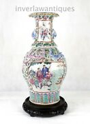 Large 19th Century Qing Dynasty Famille Rose Vase 43cm Tall